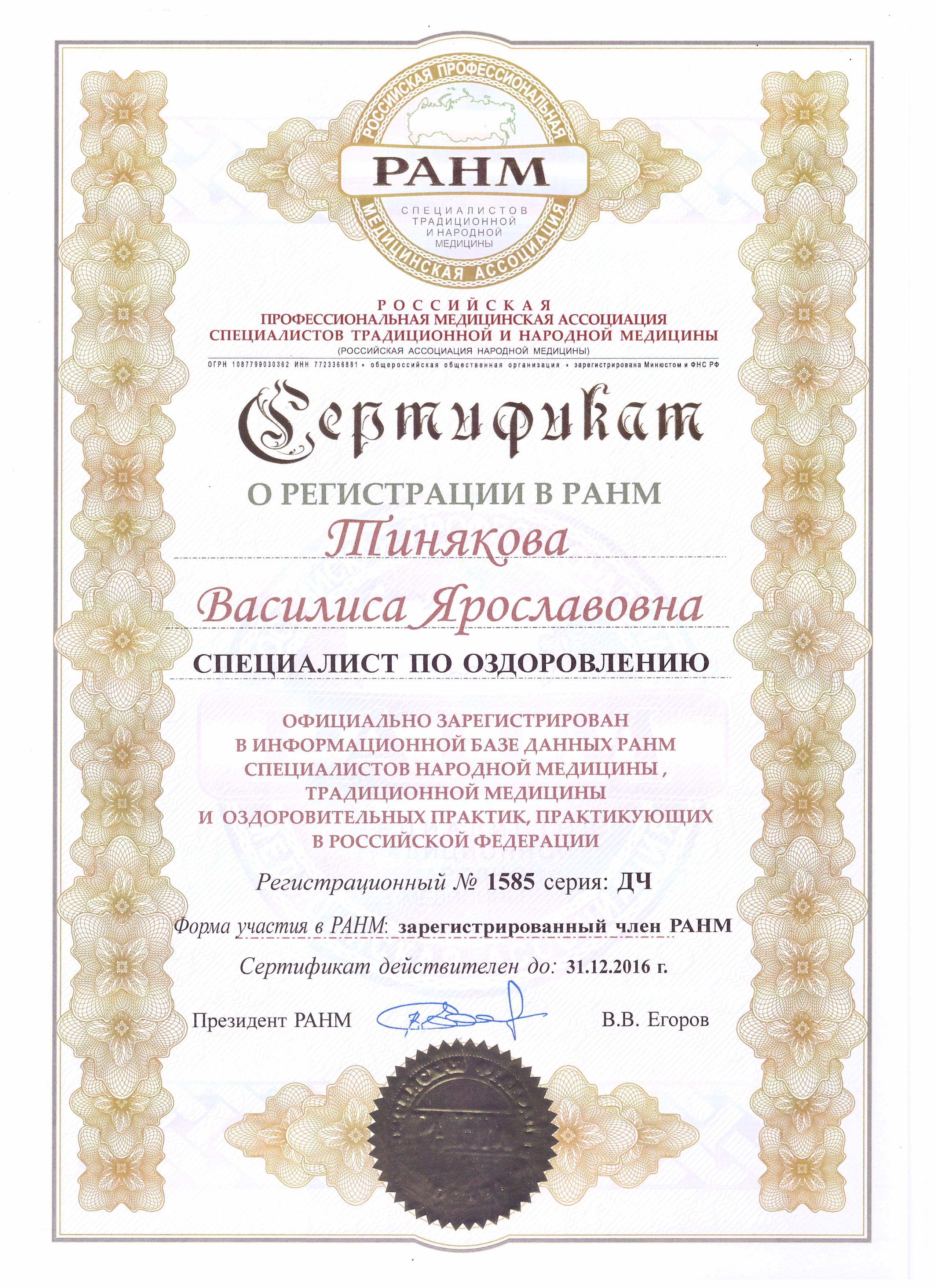 akkreditatsia_012