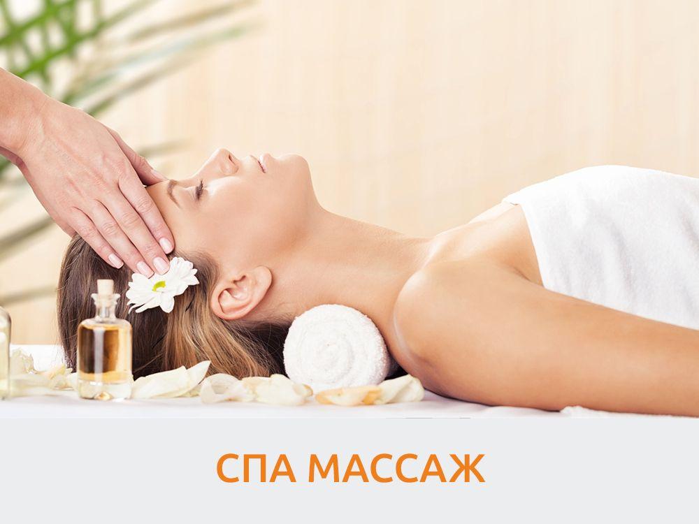 Курсы спа массажа